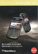 BlackBerryBold 9780
