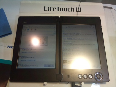 LifeTouch W