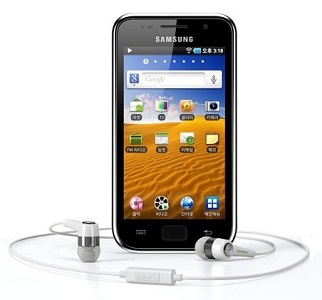 Galaxy Player YP-GB70.jpg