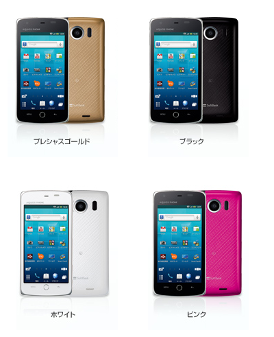AQUOS PHONE THE PREMIUM SoftBank 009SH