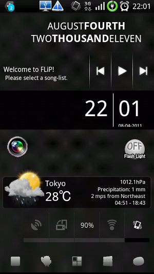 Xperia SO-01B Android2.3