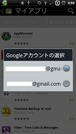 android market 3.4.3
