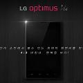 OptimusVu_thum